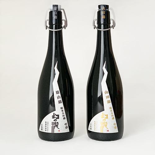 19_雫酒_54