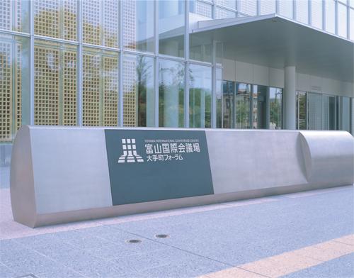 kokusai_sign2